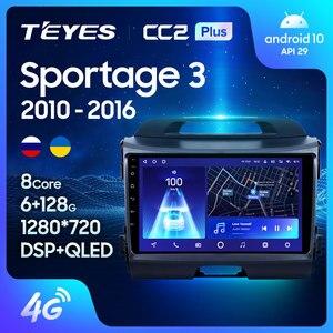 Cc2l cc2 mais para kia sportage 3 sl 2010 - 2016 rádio do carro leitor de vídeo multimídia navegação gps android nenhum 2din 2 din dvd