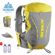 Aonijie lxl tamanho c9104 ultra colete 18l garrafa de água macia pacote mochila hidratação para trilha corrida maratona