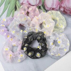 Cheveux élastiques marguerite en caoutchouc | Nouvelle collection printemps été 2020, pour femmes filles, bande gomme maille Scrunchie accessoires