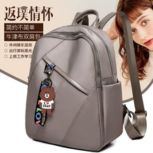 2020 Backpack Women's New Fashion All-match Bag Korean Fashion Outdoor Simple Oxford Cloth Student's Backpack small backpack
