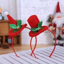 Костюм, повязка на голову, милые вечерние головные уборы Санты с двойными волосами, шапка с рогом, Рождественская шапка, новогодний подарок для дома и детей