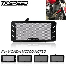 цена на Motorcycle Black Radiator Guard Grille Oil Cooler Cover For HONDA NC700 NC750 X/S NC700S NC700X NC750X NC750S 2012-2019