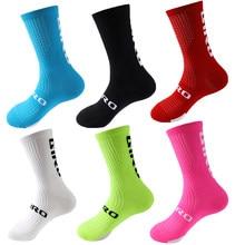 2020 chaussettes cuisse haute chaussettes chaussettes de compression chaussettes de cyclisme chaussettes hommes chaussettes femmes chaussettes de football chaussettes de basket-ball