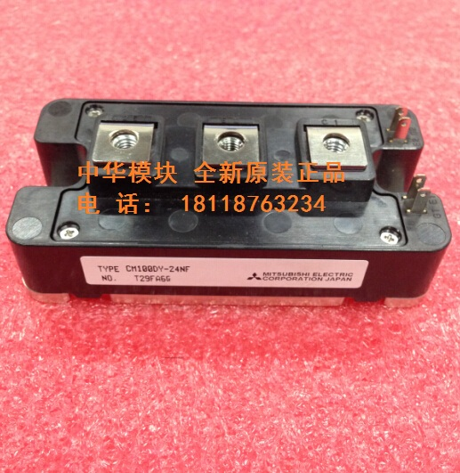 CM150DY-24NF 150A1200V Japanese module Spot--ZHMK