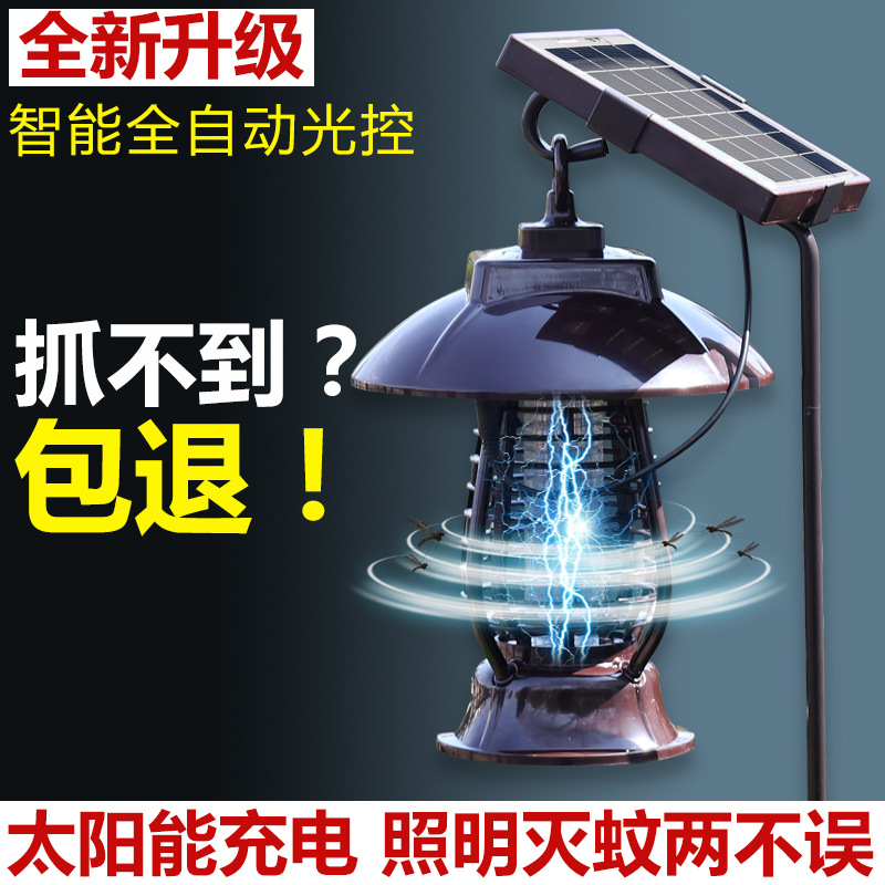 Cross Border for Solar Mosquito Lamp Insecticidal Lamp Anti-Mosquito Charging Garden Outdoor Electronic Mosquito Repellent Mosqu