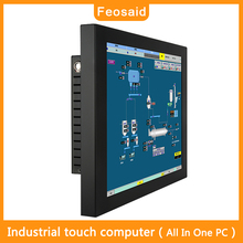 Feosaid 10.4 inch industrial touch computer 10
