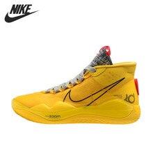 Кроссовки для баскетбола для мужчин, дышащие кроссовки для спорта на открытом воздухе, светильник