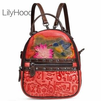 Cowhide Embossed Lotus Pattern Backpack Women Brushed Genuine Leather Vintage Retro Knapsack Female Cow Leather Rivet Backpack