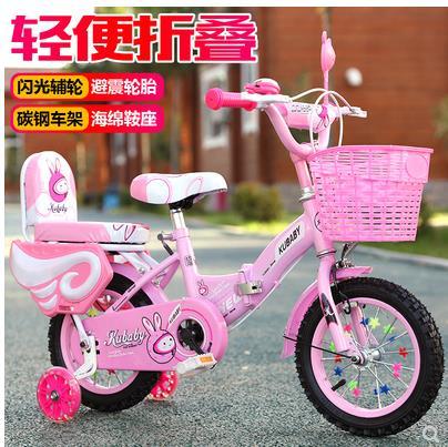 Vélo enfant 2-3-4-5-6 ans garçons et filles bébé vélo 12 pouces enfant vélo princesse voiture-8