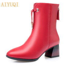 AIYUQI Boots women shoes ankle genuine leather Pointed fashion female Martin boots red wedding footwear women winter new shoes aiyuqi women martin boots suede women low heeled 2019 new genuine leather shining boots pointed british wind female ankle boots