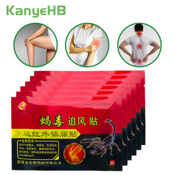 48pcs/6bags Pian Relief Patches Chinese Traditional Plaster Relaxing Backache Reliefing Pain Killer Medical Plaster A016