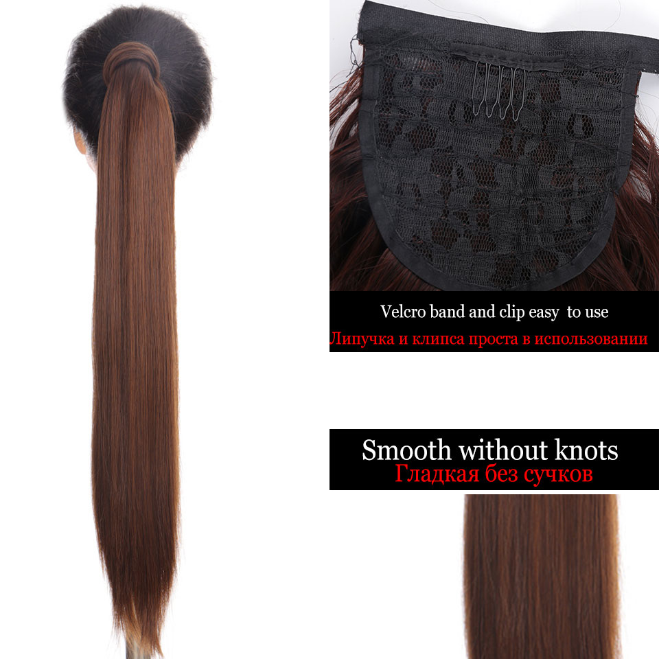 Ultimate Saleponytail wig hair extension clips 18+ weaves synthetic extensions clip in hair pony tail brown blond omber MUMUPIÍ