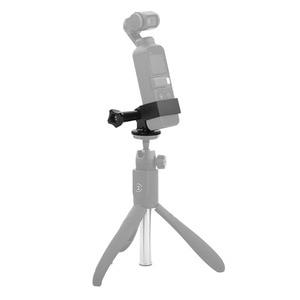 Image 2 - ترايبود تمديد محول ل DJI oomo جيب كاميرا ذات محورين ثابت محول جبل ل Fimi النخيل ظهره حامل قصاصة اكسسوارات