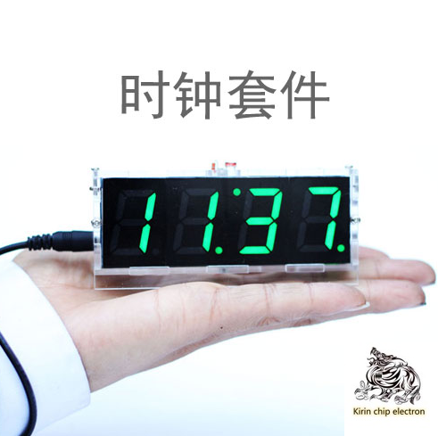 1PCS/LOT 51 Microcontroller Digital Clock Kit Light-controlled 1 Inch LED Digital Tube Electronic Clock DIY Bulk With Shell