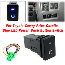 DC 12V Mobil Biru LED Power Lampu Switch Push Tombol On-Off untuk Toyota Camry Yaris Highlander Corolla vios Bahan Prado(China)