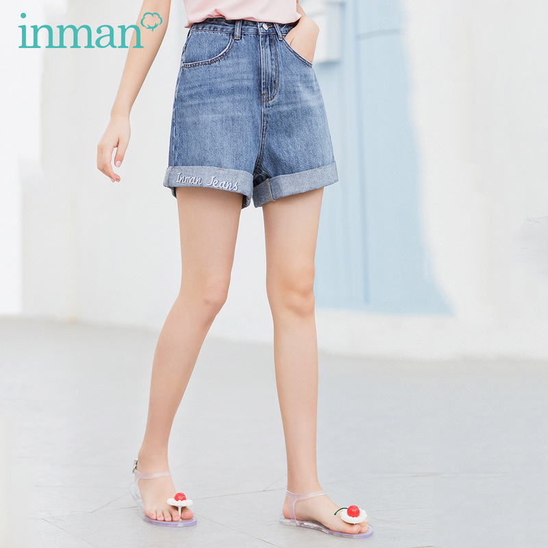 INMAN 2020 Summer New Arrival Concise Style All-match Vintage Letter Embroidery Loose Shorts