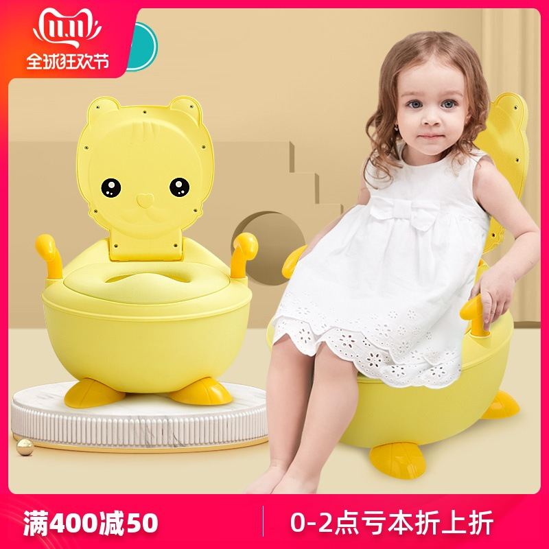 Large Size Infant Child Pedestal Pan GIRL'S Baby Small Toilet Seat CHILDREN'S Kids Toilet Bucket Boy Potty Urinal