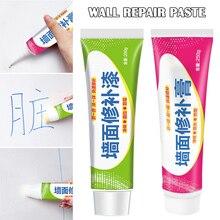 Newly Wall Repair Cream Surface Peeling Graffiti Hole Walls Plaster Paste  XSD88