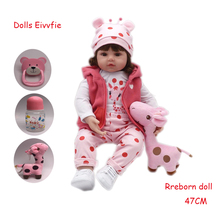19 дюймов 48 см bebe reborn Реалистичная кукла для новорожденных оптом игрушки для детей Рождественский подарок и подарок на день рождения куклы игрушки