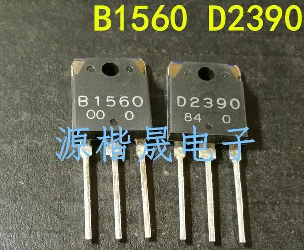 4pcs/lot B1560 D2390 2pairs (2pcs 2SB1560 + 2psc 2SD2390) Original Authentic In Stock