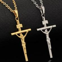 Religious Jesus Cross Necklace For Men Fashion Gold And Silver Cross Pendent With Chain Necklace Jewelry Gifts For Men(China)