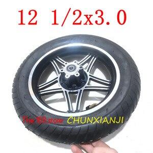 Размер 12 1/2X3,0 надувание колеса с дисковым тормозом обода с калибровыми отверстиями подходит для электрических скутеров и электровелосипед...