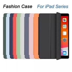 Чехол для iPad Air 1, 2, 3, 4, mini 2, 3, 4, 5, Чехол для iPad Pro 9,7 10,2, 11, 2018, 2020, чехол для iPad 10,2, 2020, 2019, 7th, 8th, чехол