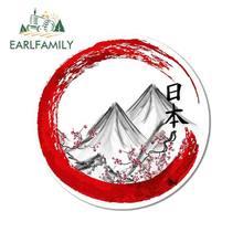 EARLFAMILY – autocollants en vinyle, 13cm x 12.9cm, pour voiture, moto, paysage japonais, dessin animé, matériel de décoration drôle
