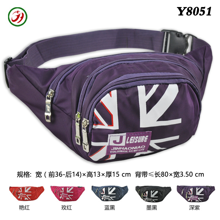 [] Outdoor Fitness Sports Bag For Both Men And Women Multi-functional Wallet Chest Pack Xiao Gua Bao Y8051