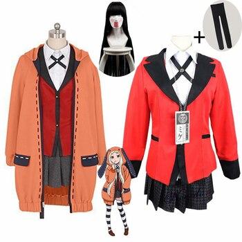 Kakegurui Compulsive Gambler Rune Runa Yomozuki Kakegurui Cosplay Costume Anime Hoodie Coat Jabami Yumeko Cosplay Costume Wig