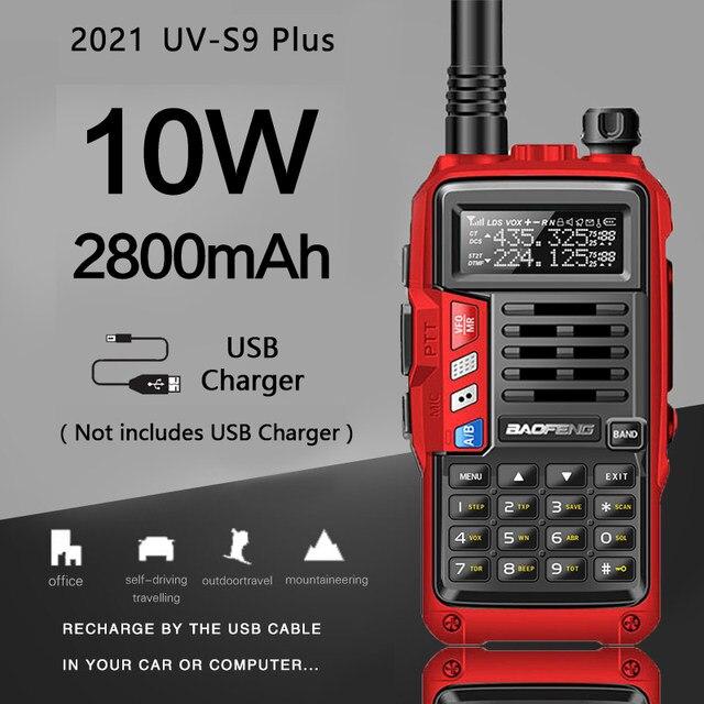 UV-S9红色1