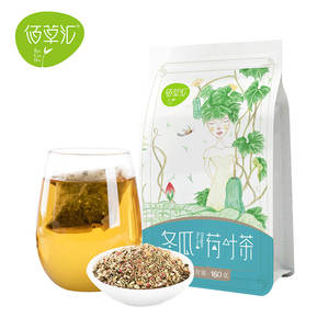 Bagged Rose Tea Lotus-Leaf Herbal White Flower Health Beauty for And 160g Gourd