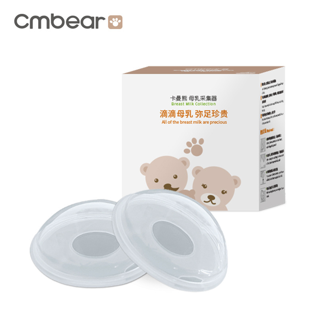 2PCS Safety Breast Feeding Collector Postpartum Pregnant Women Prevent Leakage Milk PP Collector