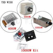 AC 220V 4000W/5000W/10000W SCR Voltage Regulator Digital Control Electronic Thermostat + Digital Meters Power Supply 110V 220 V