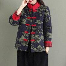 Chinese Style Women Retro Coat Traditional Oriental Print Clothing Fashion Qipao Tops Elegant Hanfu Winter Hanfu Jacket Female