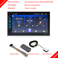 Universal FY6503 7inch Android System GPS Function Car Multimedia Player High Sound Quality Touchable Screen Support Record Card