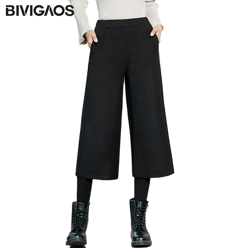 BIVIGAOS 2019 Fall Winter New Women Wool Thick Warm Casual Pants Fashion Fake Two Pieces Cropped Trousers Woolen Wide Leg Pants