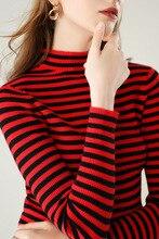 2019 winter new Korean Slim women's sweater round neck striped knit bottom ladies cashmere sweater