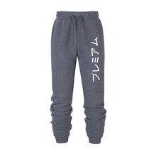 Men Sports Running Printed Pants Casual Sweatpants sport Ela