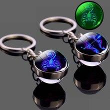 Светящийся 12 брелок для ключей «Созвездие» светящийся стеклянный шар подвеска Зодиак Брелоки ювелирные изделия подарок на день рождения Скорпион Лев весы брелоки