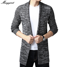 2020 Fashion Mens Cardigans Stylish Fashion Jacket Slim Long Sleeve Cotton Coat Casual High Quality Autumn Men's Cardigan Tops