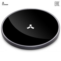 Wireless Chargers Accesstyle Jade 15W Mobile Phone Accessories charger charging pad station Type C 15w