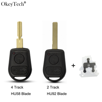 Okeytech 3 Button Replacement Remote Car Key Case Shell for BMW E31 E32 E34 E36 E38 E39 E46 Z3 With HU58/HU92 Blade and Gasket image