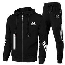 2021 sports brand new men's sweater stitching fashion casual wear fabric zipper cardigan sportswear sports pants