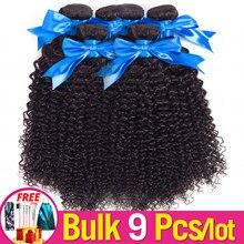 9 mechones pelo rizado Natural Color 30 32 34 36 38 40 pulgadas, pelo brasileño Remy cabello humano puede mezclar longitud venta a granel Jarin