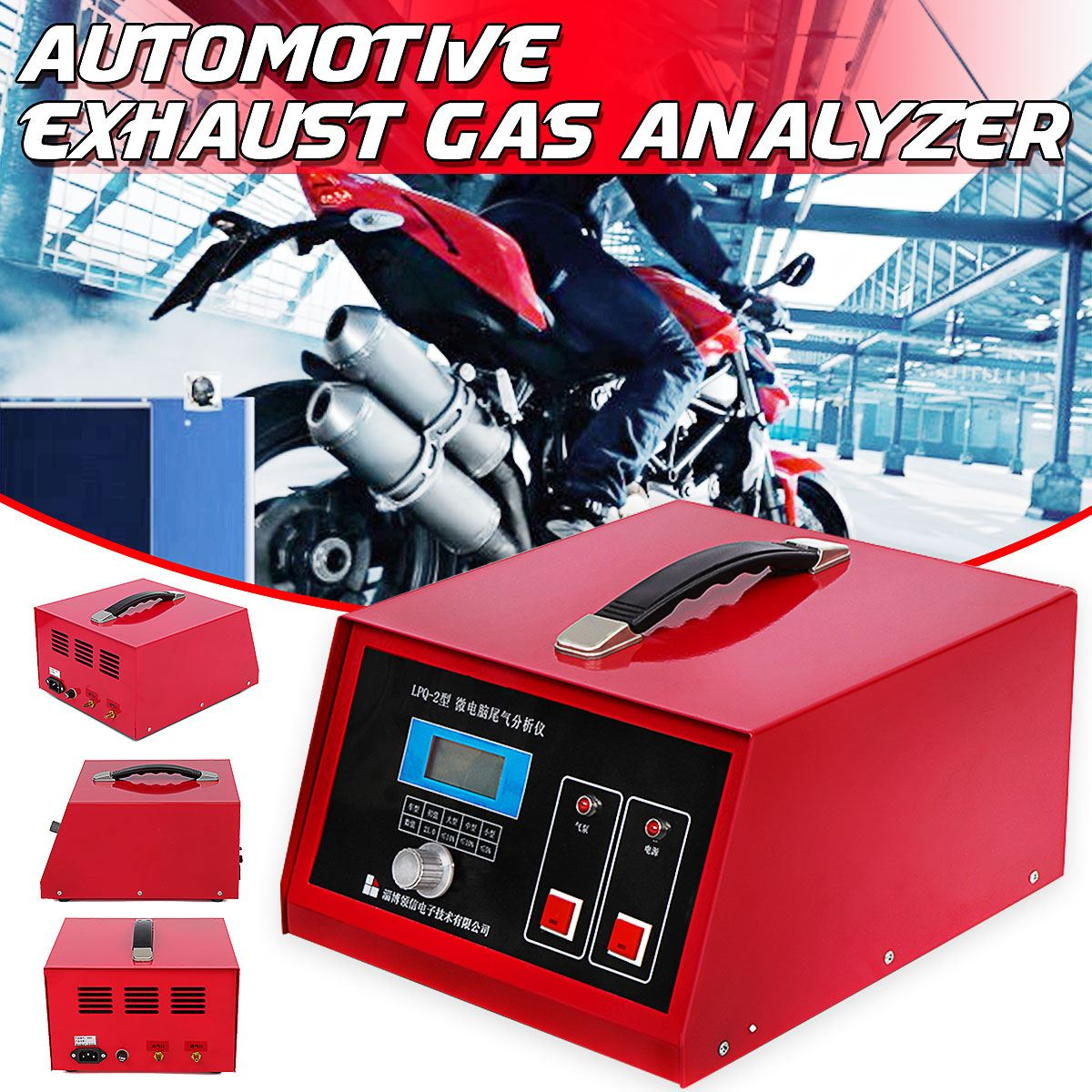 Vehicle 220V Automotive Exhaust Gas Analyzer Vehicle Emission Gas Analyzer Tail Gas  Detect Oxygen Content Air Quality Monit