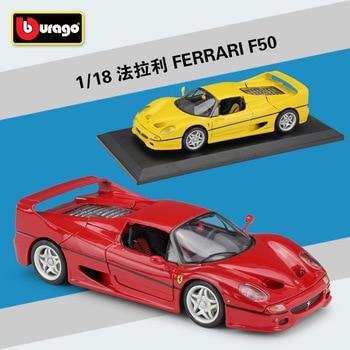 Bburago Diecast 1:18 F50 Yellow Red Sport Car High Simulation Vechile Alloy Model Car