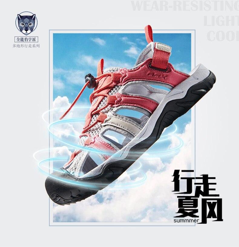 Rax sapatos de caminhada respirável leve ao