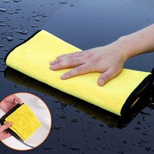 Image 2 - 2 pz panno di lavaggio automatico asciugamano in microfibra 30*30cm pulizia porta finestra cura spessa forte assorbimento dacqua per Mazda Lada Lifan Nissan