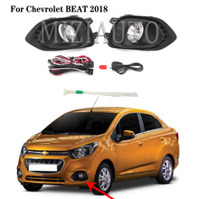 Fog Lights Kit For Chevrolet BEAT 2018 FogLights Assembly Headlights DRL With Wires Harness Switch foglamp accessories
